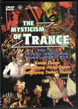The Mysticism of Trance
